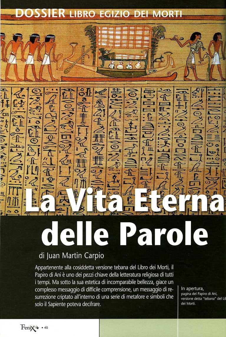 Libro Egizio dei Morti 1