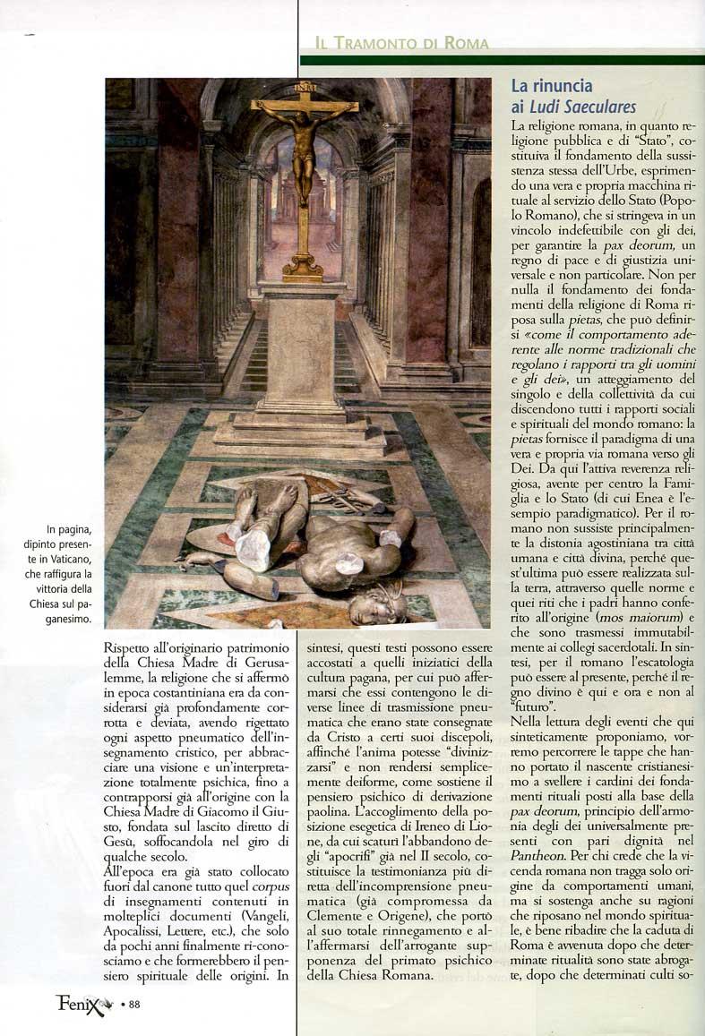 Tramonto di Roma 3